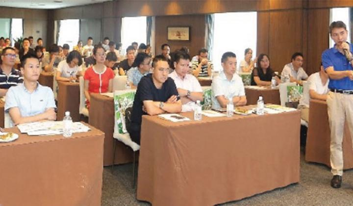 Gestational Diabetes Seminar in China