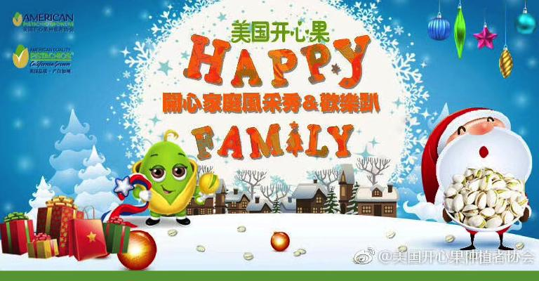 Happy Family Contest in China